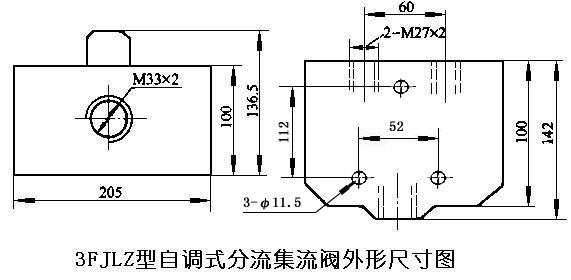设计分流电路图